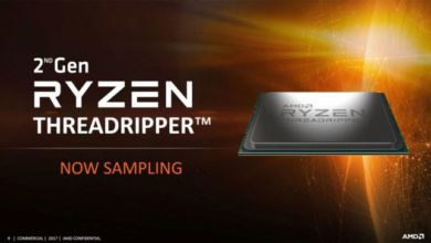 AMD 2nd Gen Threadripper