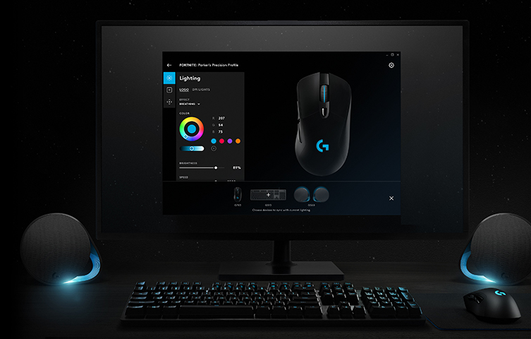 Logitech brings new gaming Software: G Hub – Xtremegaminerd
